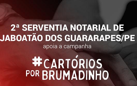 2ª Serventia Notarial de Jaboatão dos Guararapes/PE apoia a campanha Cartórios por Brumadinho