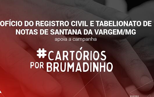 SANTANA DA VARGEM