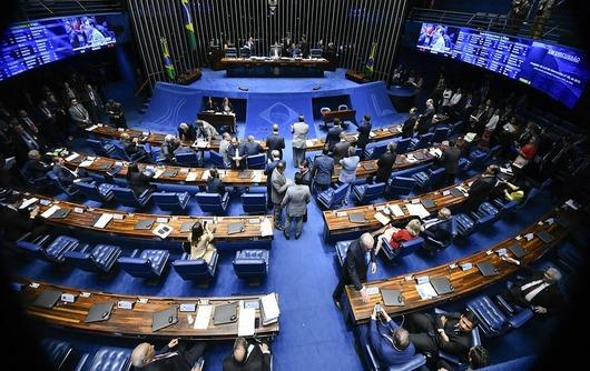 Senado Agenciasenado (1)