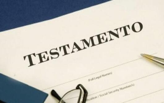 Testamento Cerrado 1554305918273 V2 600x337 (1)